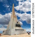 obelisk of the pampa de la... | Shutterstock . vector #1178570134