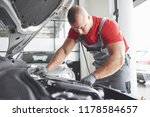 picture showing muscular car... | Shutterstock . vector #1178584657