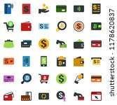 colored vector icon set  ... | Shutterstock .eps vector #1178620837