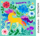 beautiful  colorful unicorn... | Shutterstock .eps vector #1178625694