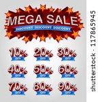 mix of mega sale vector