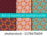 seamless geometric pattern. set.... | Shutterstock .eps vector #1178670604