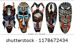african mask hand drawn... | Shutterstock . vector #1178672434