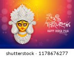 illustration of goddess durga... | Shutterstock .eps vector #1178676277