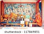 KO SAMUI, THAILAND - AUGUST 7: Buddhist monk prays in Big Buddha temple, Koh Samui - Thailand on August 7, 2012. This temple is the home of Koh Samui most famous landmark, the Big Buddha golden statue - stock photo