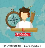 happy columbus day card | Shutterstock .eps vector #1178706637