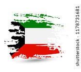 grunge brush stroke with kuwait ... | Shutterstock .eps vector #1178731681