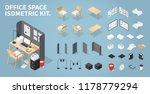 office workplace vector... | Shutterstock .eps vector #1178779294