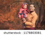 happy family mother and child... | Shutterstock . vector #1178803081