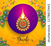 happy diwali festival card with ... | Shutterstock .eps vector #1178815441