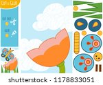 education paper game for... | Shutterstock .eps vector #1178833051