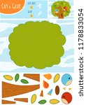education paper game for... | Shutterstock .eps vector #1178833054