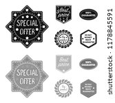 special offer  best prise ... | Shutterstock . vector #1178845591