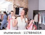 true shopaholic. exuberant... | Shutterstock . vector #1178846014