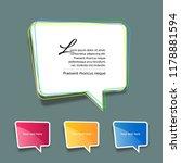 vector  colorful speech bubble  ...   Shutterstock .eps vector #1178881594
