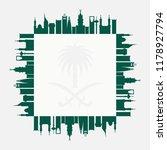 frame template. skyline... | Shutterstock .eps vector #1178927794