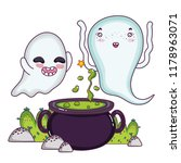 funny ghosts cooking pot... | Shutterstock .eps vector #1178963071