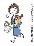 illustration material  working... | Shutterstock .eps vector #1178993377