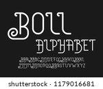 roll font. vector alphabet...   Shutterstock .eps vector #1179016681