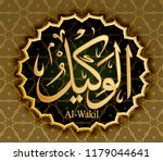 "name of allah al wakil means ""... 