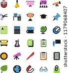 vector icon set   work desk... | Shutterstock .eps vector #1179068407
