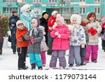 moscow  russia   january 2 ...   Shutterstock . vector #1179073144