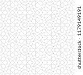 arabic seamless pattern... | Shutterstock .eps vector #1179149191