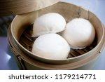 steam buns chinese | Shutterstock . vector #1179214771