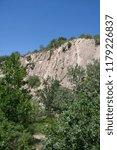 big rocks in plovdiv's park | Shutterstock . vector #1179226837