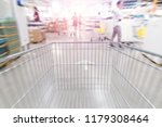abstract blurred trolley at... | Shutterstock . vector #1179308464
