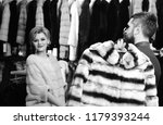 shop assistant with beard and... | Shutterstock . vector #1179393244