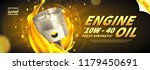 engine oil advertisement web... | Shutterstock .eps vector #1179450691