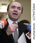 Small photo of Bucharest, Romania - February 27, 2017: Tudorel Toader, Romanian Minister of Justice, speak in a press conference at the Chamber of Deputies in Bucharest.