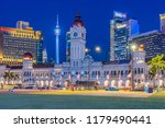kuala lumpur  malaysia   july...   Shutterstock . vector #1179490441