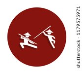 fight chinese fighters icon in...