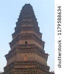 Iron Pagoda  Kaifeng
