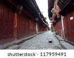 China   October 25  Lijiang Ol...