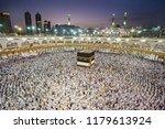 mecca  saudi arabia  08 27 2018 ... | Shutterstock . vector #1179613924