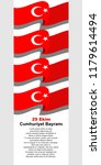 the republic day of turkey ... | Shutterstock .eps vector #1179614494