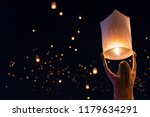 women are releasing floating... | Shutterstock . vector #1179634291