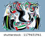 uae cool art  united arab... | Shutterstock .eps vector #1179651961