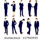 vector businessman office lady | Shutterstock .eps vector #117965935