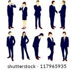 vector businessman office lady | Shutterstock .eps vector #117965935