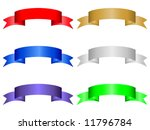six decorative color ribbon... | Shutterstock . vector #11796784
