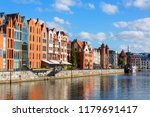 gdansk  poland   june 6  2018 ... | Shutterstock . vector #1179691417