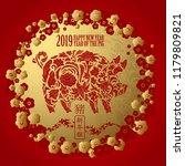 hand drawn zentangle ornate pig.... | Shutterstock . vector #1179809821
