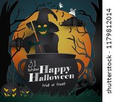 halloween paper art greeting... | Shutterstock .eps vector #1179812014