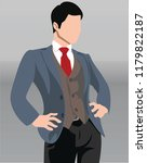 man in suit icon isolated on... | Shutterstock .eps vector #1179822187