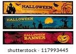 halloween banners. vector... | Shutterstock .eps vector #117993445