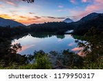 sunrise at dieng plateau | Shutterstock . vector #1179950317